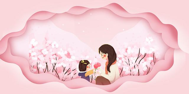 粉色唯美簡約母親孩子母愛浪漫媽媽母親節海報背景