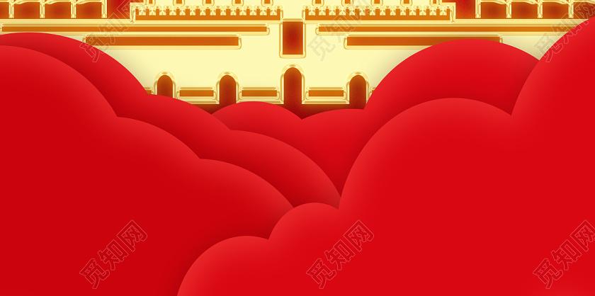 关于建党节的小报_红色大气建党节建党100周年手机海报图片下载 - 觅知网